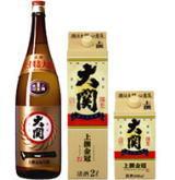 Ozeki1.jpg