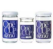 Ozeki3.jpg