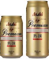 asahi_premium.jpg